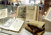 Музей кнігі