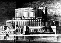 Эскизы Иосифа Лангбарда, 1930-е годы
