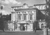 Дзяржаўны драматычны тэатр, 20-я гады ХХ стагоддзя