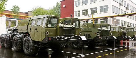 Minsk Wheel Tractor Plant (Volat trademark)
