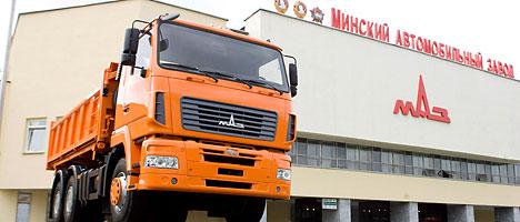 Minsk Automobile Plant (MAZ trademark)