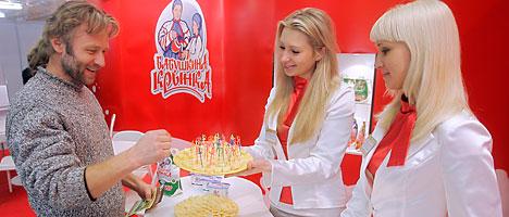 Babushkina Krynka