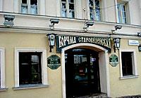 Belarusian tavern in Trinity Suburb