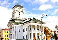 Мінская гарадская ратуша