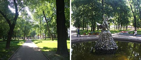 Aleksandrovsky Garden