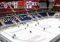 Big Arena