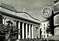 Дзяржаўны мастацкі музей БССР