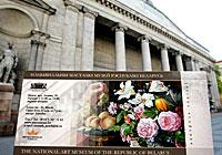 Білет у Нацыянальны мастацкі музей