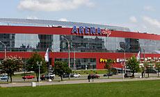 """Торговый центр """"Арена-сити"""""""