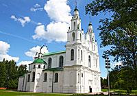 Софийский собор сегодня