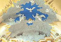 Изображение Троицы Новозаветной на алтарном своде