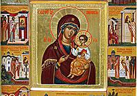 Чудотворная икона Божией Матери Коложской