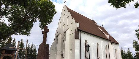 Костел Святой Троицы в деревне Ишколдь