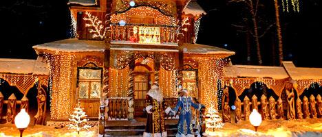 Поместье Деда Мороза