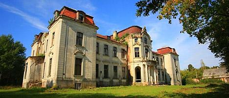 Дворец Святополк-Четвертинских