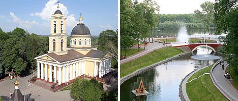 Гомельский дворцово-парковый ансамбль, Свято-Петро-Павловский кафедральный собор