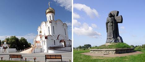Туровский кафедральный собор, памятник Кириллу Туровскому