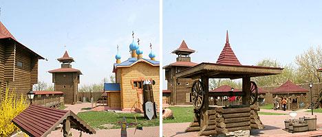 Мозырский замок