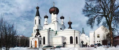 Собор Трех Святителей в Могилеве