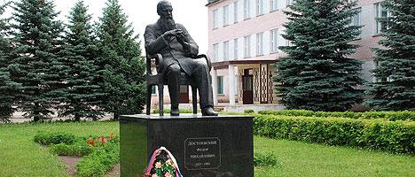 Fyodor Dostoyevsky Museum