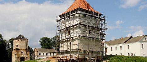 Lyubcha Castle