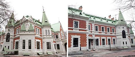 Gatovsky Estate in Krasny Bereg