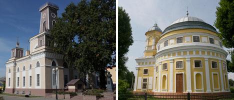 Chechersk