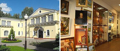 Vashchenko Art Gallery