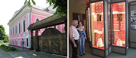 Museum of Vetka