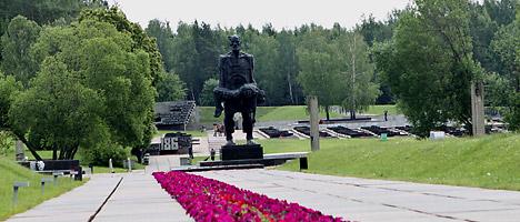 The Khatyn Memorial