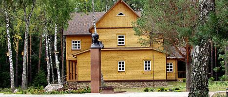 Dzerzhinovo Homestead Museum