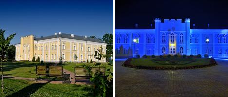 Potemkin's Palace in Krichev