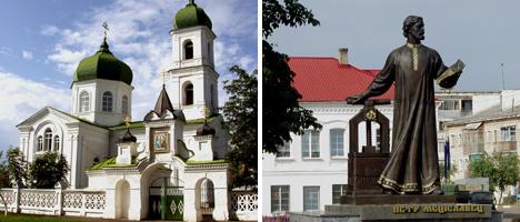 Mstislavl