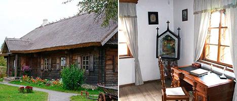 """Музей-сядзіба """"Завоссе"""""""