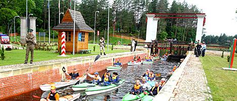 Аўгустоўскі канал