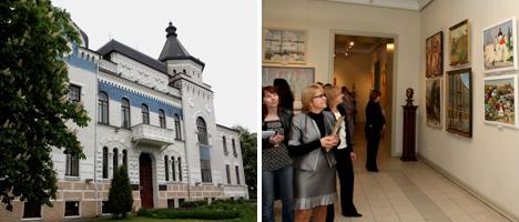 Магілёўскі абласны мастацкі музей імя П.В. Масленікава