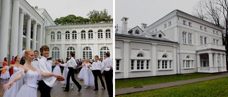Палацава-паркавы комплекс у Жылічах