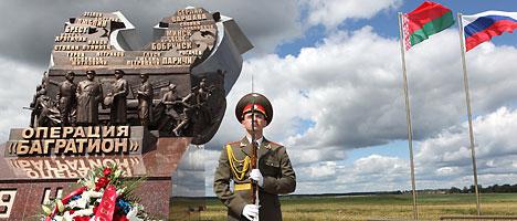 """Мемориальный комплекс, посвященный операции """"Багратион"""""""