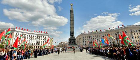 Монумент Победы в Минске