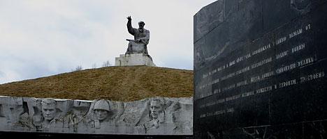 """Мемориал воинской славы """"Лудчицкая высота"""""""