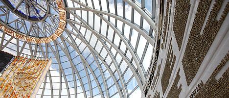 Стеколянный купол Зала Победы