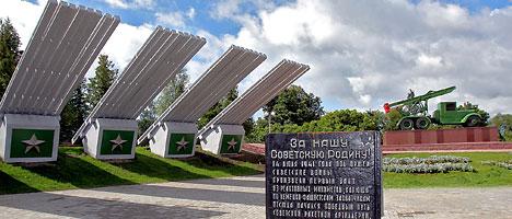 Memorial complex Katyusha
