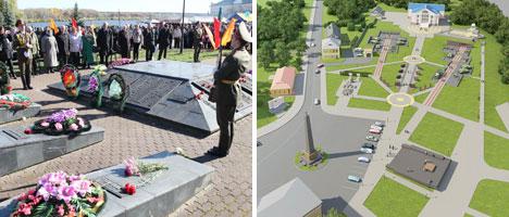 Loyev Memorial