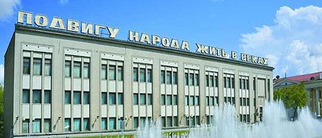 Old building of Great Patriotic War Museum