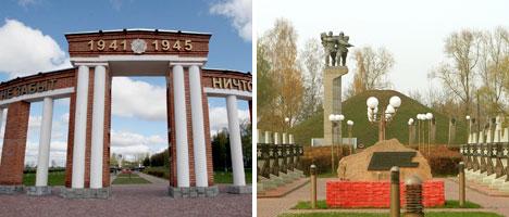 Мемарыяльны комплекс у гонар воінаў 1-га Беларускага фронту і партызанаў