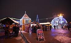 Christmas Fair in Minsk