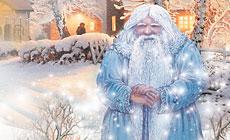 New Year tour Christmas at Zyuzya Estate