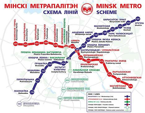 есть схемы линий Минского