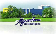 Zhdanovichi