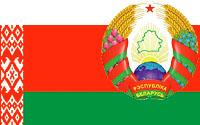 Поздравление президента с днем государственного флага российской федерации